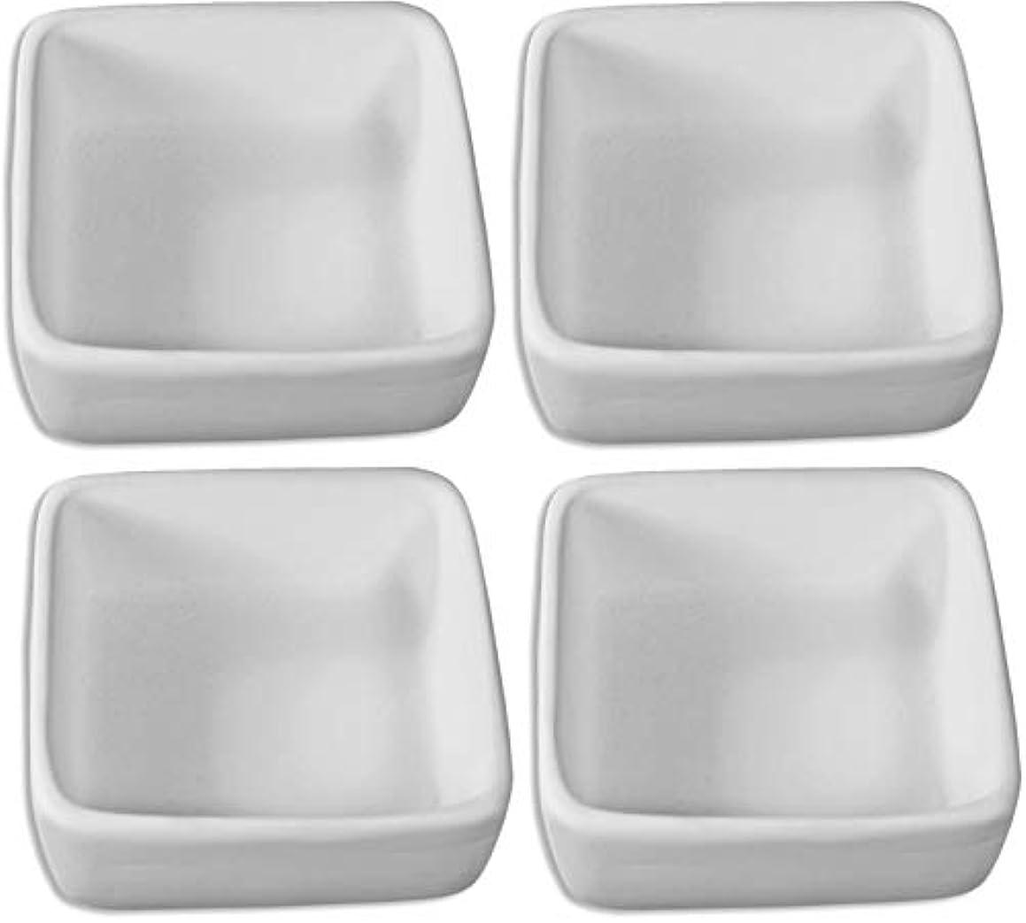 Tea Party Tart Dish - Set of 4 - Paint Your Own Ceramic Keepsake