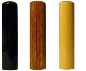 印鑑・はんこ 個人印3本セット 実印: 黒水牛 15.0mm 銀行印: 彩樺(さいか) 15.0mm 認印: アカネ 16.5mm 最高級もみ皮ケースセット