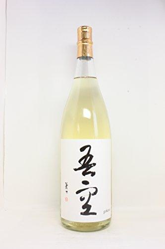 喜多屋『長期樫樽熟成麦焼酎 吾空(ごくう)』