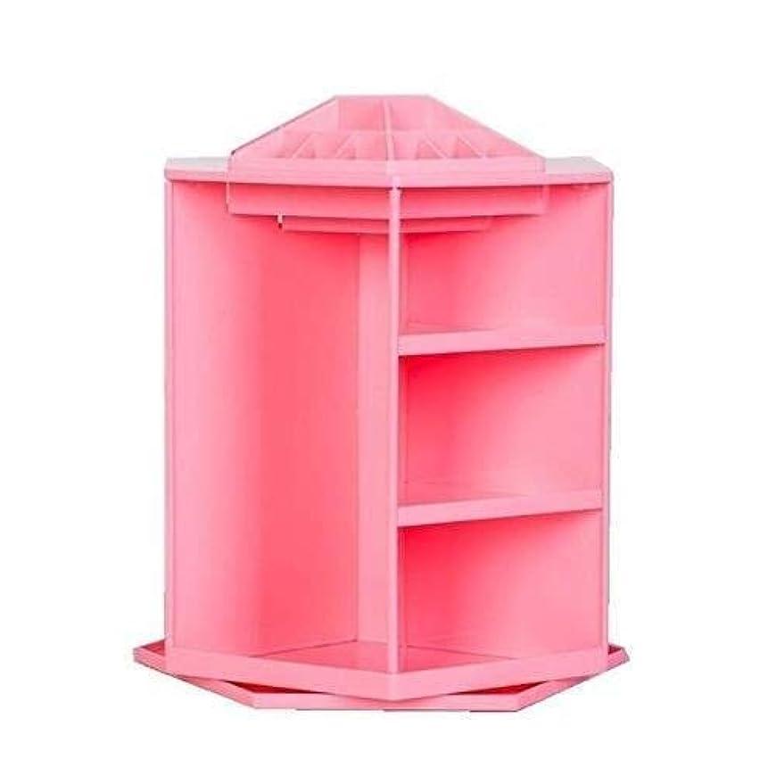 動揺させる表示未知のFJFSSHジュエリーギフトボックス 化粧品ストレージボックス360度ボックスストレージオーガナイザーは、ストレージボックス多色化粧品収納ボックスをメイク FJFSSH (色 : ピンク)