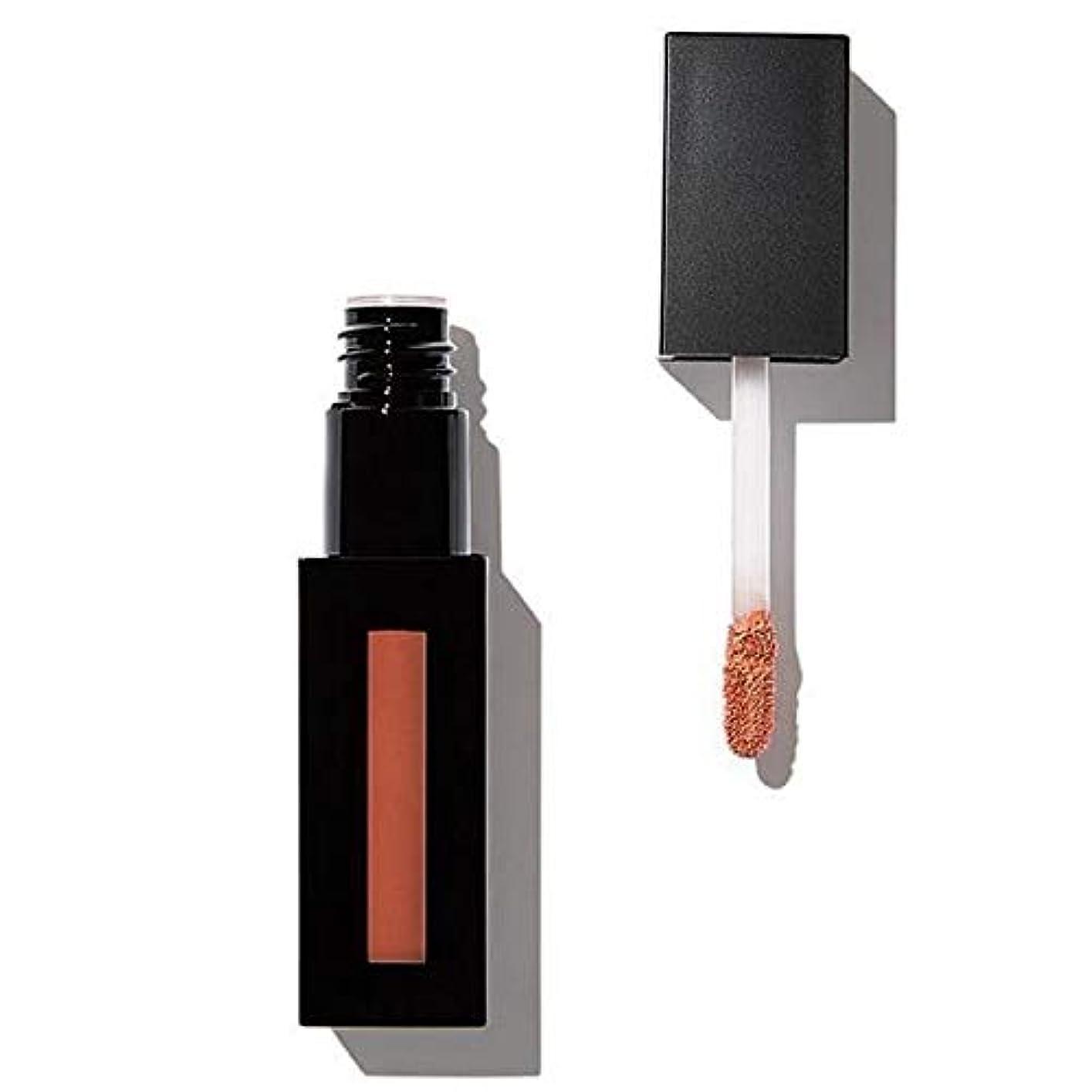後方に一流アイデア[Revolution ] 革命プロ最高のマットリップ顔料シャレード - Revolution Pro Supreme Matte Lip Pigment Charade [並行輸入品]