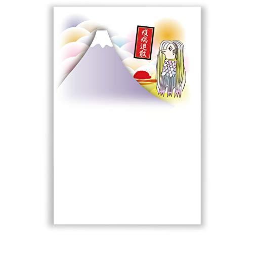 【2021年卓上カレンダー付】 官製 年賀はがき 文例印刷入 30枚 デザインNo.015K (C:背景のみ)