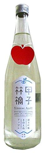 Kinoene Apple 甲子林檎 きのえねアップル 純米吟醸 720ml