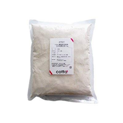 cotta 微粉砕全粒粉 北海道産強力粉 1kg