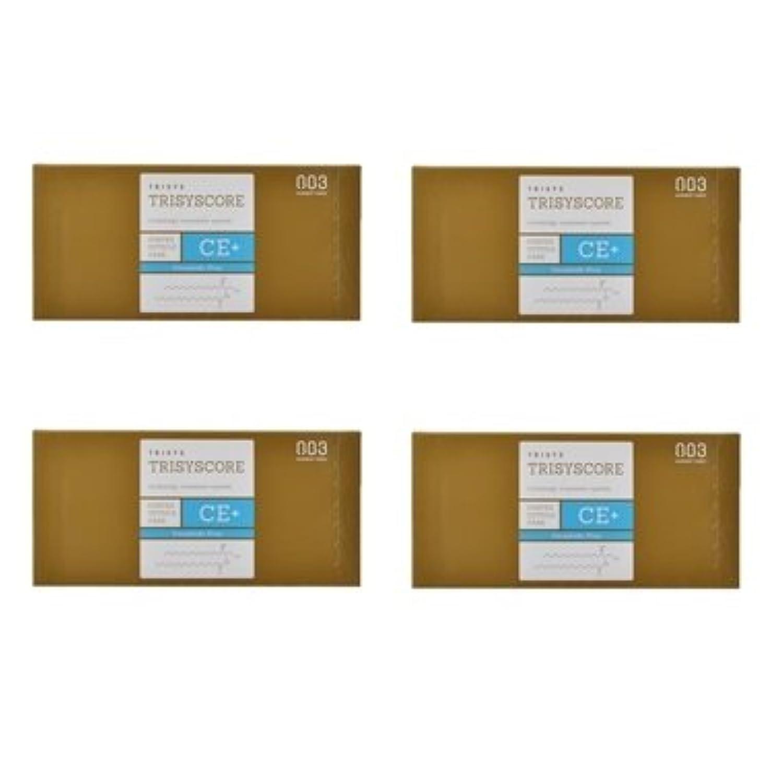 【X4個セット】ナンバースリー トリシスコア CEプラス (ヘアトリートメント) 12g × 4包入り