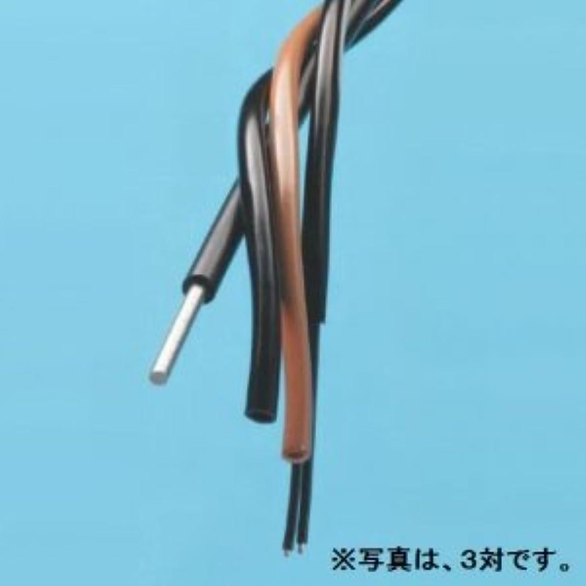 パーツ彫刻家ゲートウェイ伸興電線 切売販売 SDワイヤ 0.65mm 2対 10m単位切り売り SDW0.65*2P