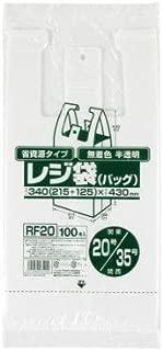 ジャパックス レジ袋(無着色)省資源 関東20号/関西35号 100枚×20冊×3箱入