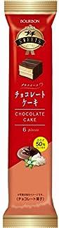 ブルボン プチスイーツチョコレートケーキ 1袋(6個入り)
