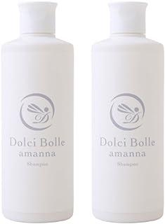 Dolci Bolle(ドルチボーレ) amanna(アマンナ) シャンプー 300ml 2本セット