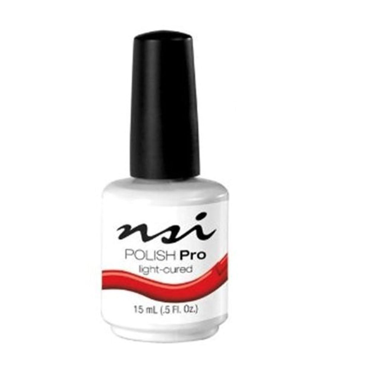 滞在ヒール会計士NSI Polish Pro Gel Polish - Scarlet - 0.5oz / 15ml