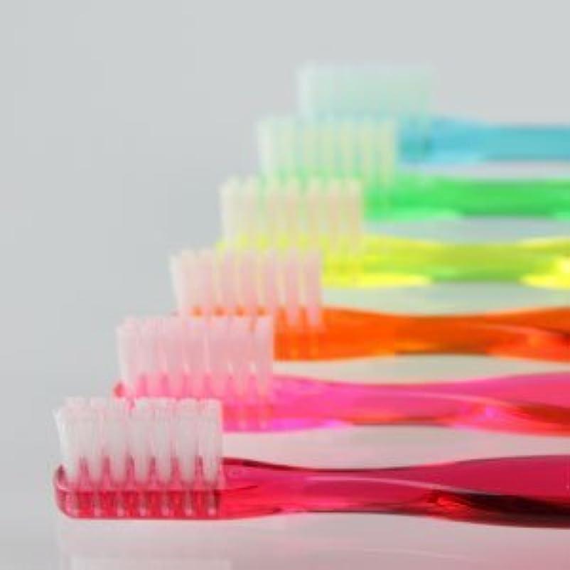 持つ提供強調するサムフレンド 歯ブラシ #20(ミニ) 6本 ※お色は当店お任せです