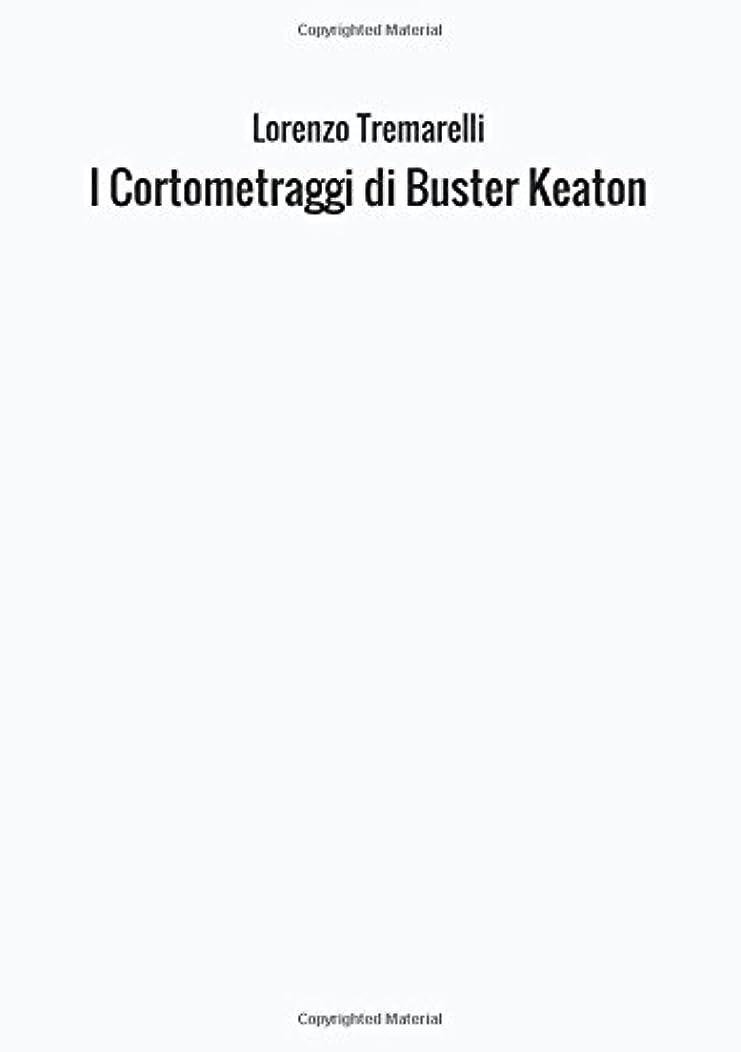 ガイドライン抵抗力があるハントI Cortometraggi di Buster Keaton