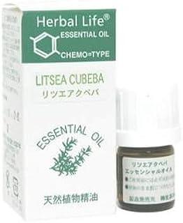 Herbal Life リツエアクベバ 3ml