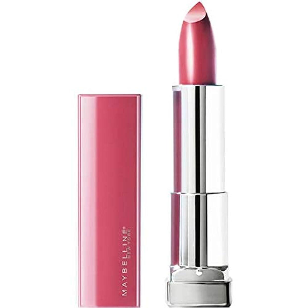 水陸両用沿って前兆[Maybelline ] メイベリンの色はセンセーショナルな私のためにすべての376ピンクのために作られました - Maybelline Color Sensational Made For All 376 Pink For Me [並行輸入品]