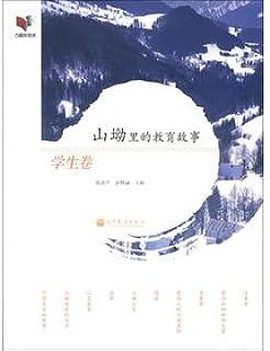 Amazon com: Zhao Zi Han