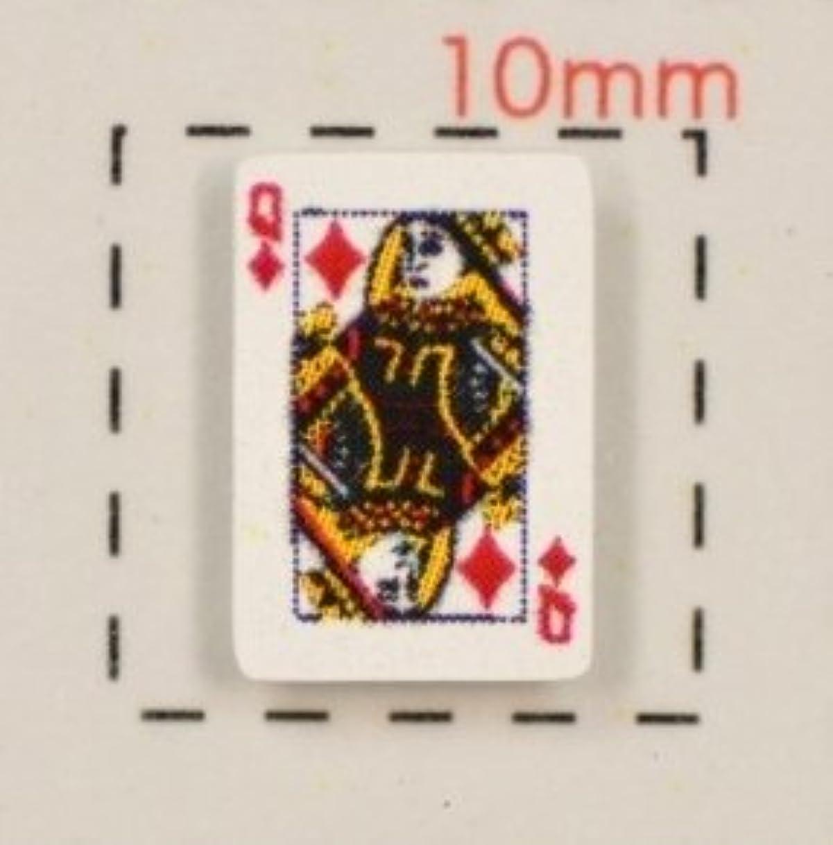明日気晴らし職人【トランプネイルシール】カード(2)ダイヤQ1シート12枚入