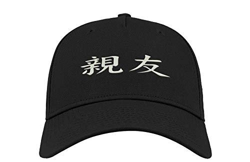 Japan Kanji Best Friend Gorra de béisbol con visera curvada, unisex, transpirable, gorra de...