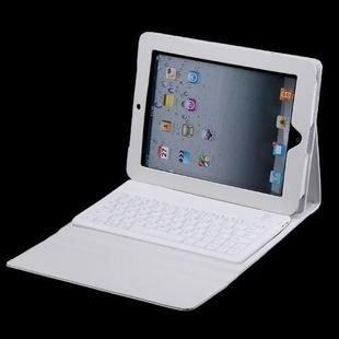 【PCATEC】 iPad 2/3/4 専用 レザーケース付き Bluetooth キーボード☆スタンド機能付き 手帳型 PUレザーケース付き 電池内蔵 持ち運び便利 無線キーボード (ホワイト)