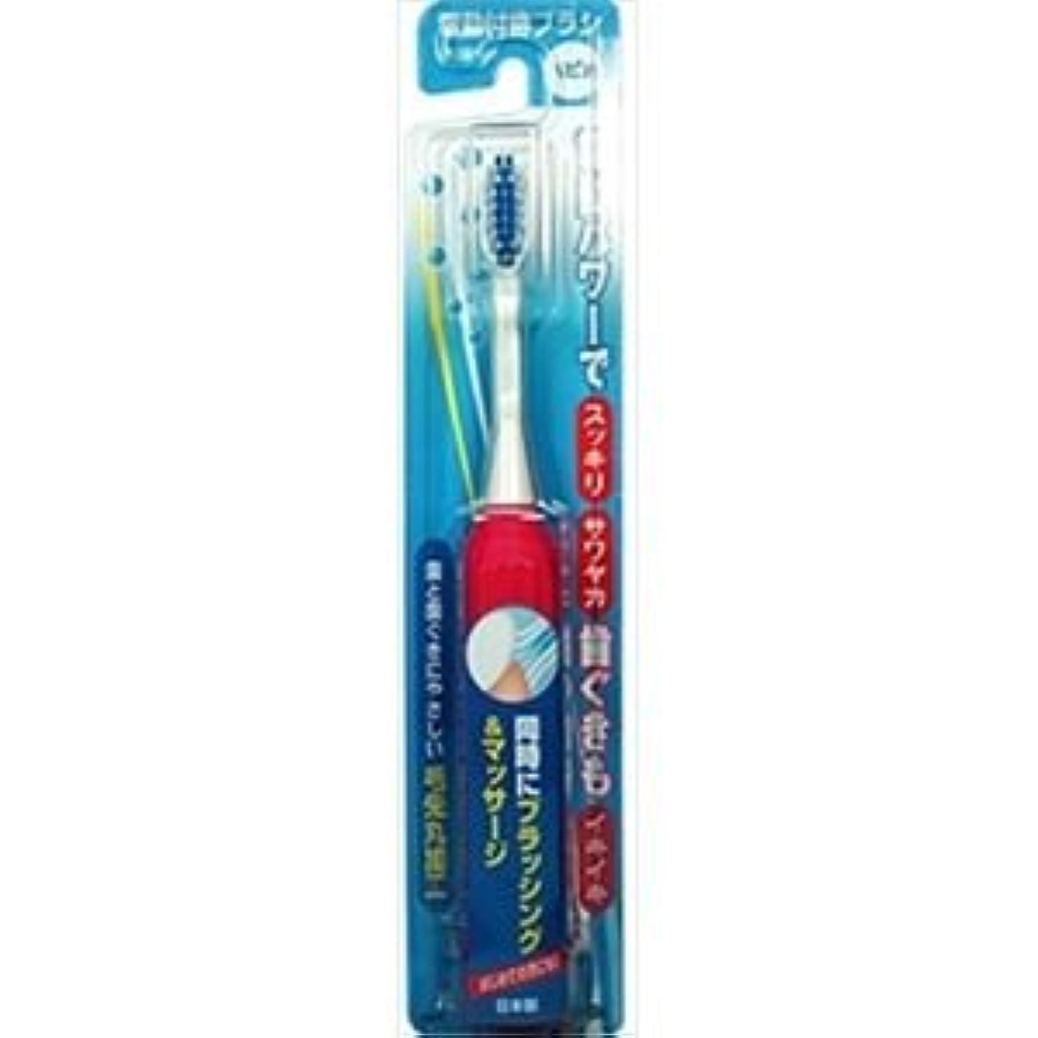 疾患サイトマグ(まとめ)ミニマムハピカ電動歯ブラシDB-3P 【×12点セット】