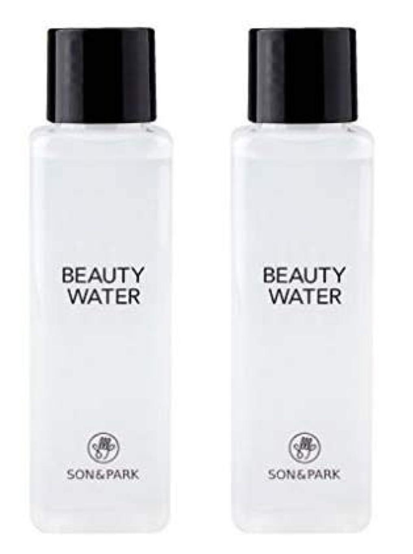 縫う追い付く疎外SON&PARK Beauty Water 60ml*2 / ソン&パク ビューティー ウォーター 60ml*2 [並行輸入品]