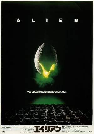 Alien - Sigourney Weaver - japanisch – Film Poster Plakat Drucken Bild – 30.4 x 43.2cm Größe Grösse Filmplakat Ridley Scott