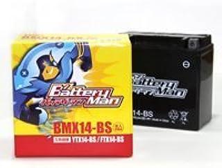 バッテリーマン バイクバッテリー BMX14-BS YTX14-BS互換 充電済み 走行距離無制限の365日1年保証付