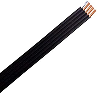 Best 5 conductor rotor cable Reviews