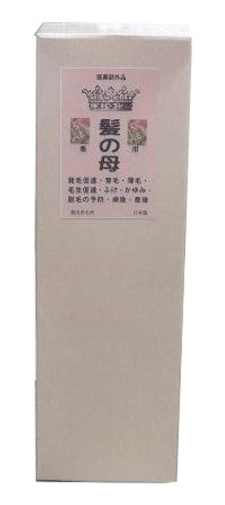 雨飲食店湿度男女 兼用 薬用育毛剤 髪の母 (医薬部外品)150ml