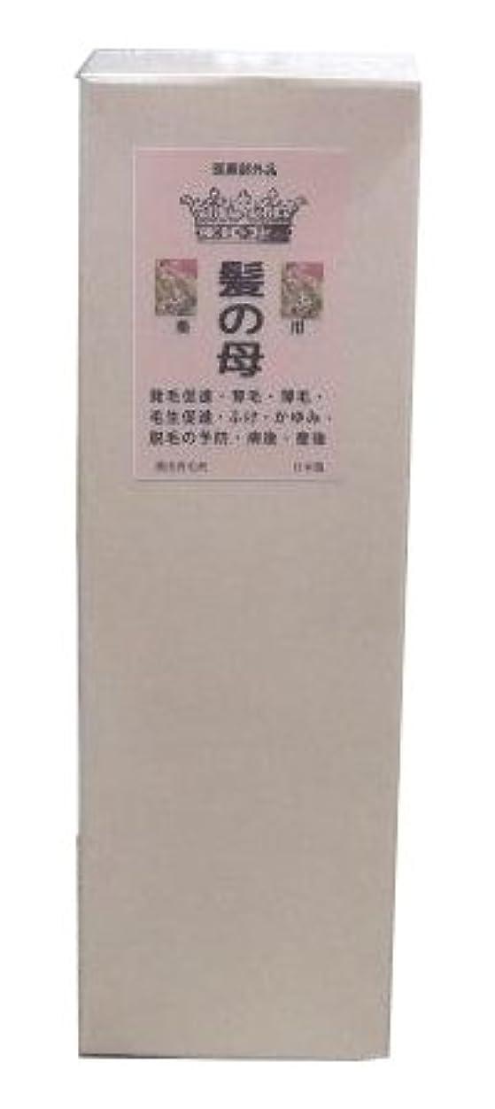 東甘味エージェント男女 兼用 薬用育毛剤 髪の母 (医薬部外品)150ml