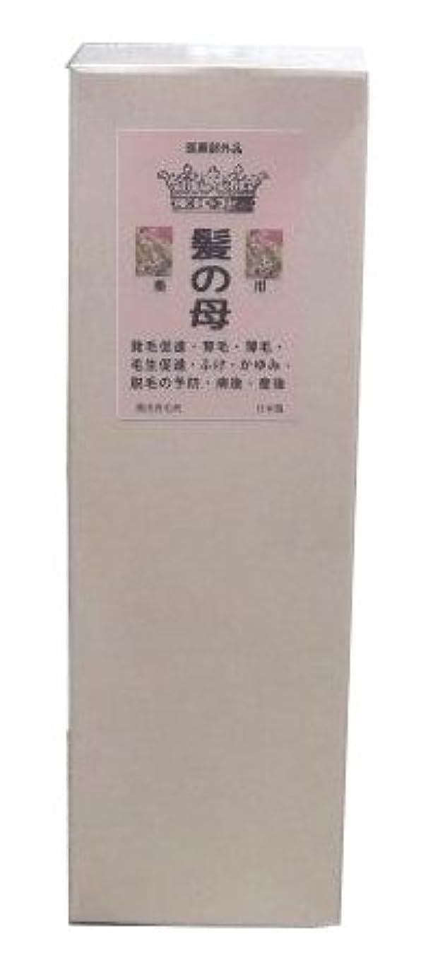 軌道許されるサルベージ男女 兼用 薬用育毛剤 髪の母 (医薬部外品)150ml