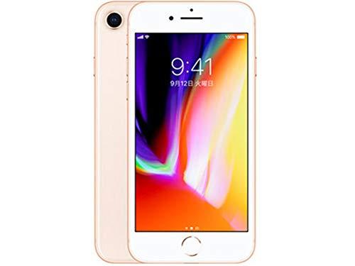 Apple iPhone8 64GB A1906 (MQ7A2J/A) Gold ゴールド 【国内版 SIMフリー】
