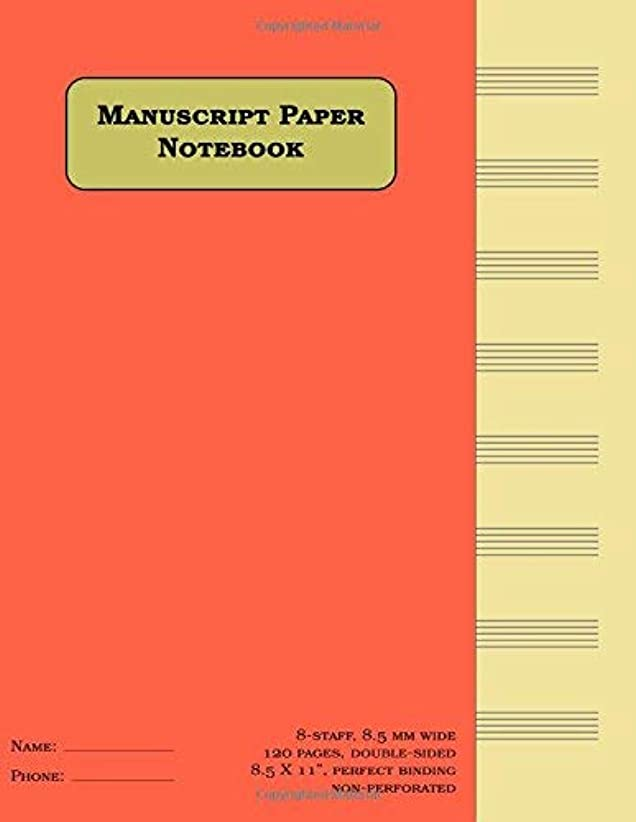 Manuscript Paper Notebook: 8-staff (8 staves per page) 120 pages perfect binding standard staff width: Music Paper Notebook size = 8.5 x 11 inches ... standard staff width = 8.5mm = 11/32 [並行輸入品]