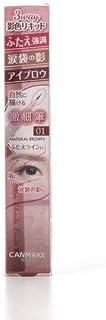 井田制药CANMAKE 3用修身遮瑕膏 01 眼线笔 自然棕色 0.72 ml