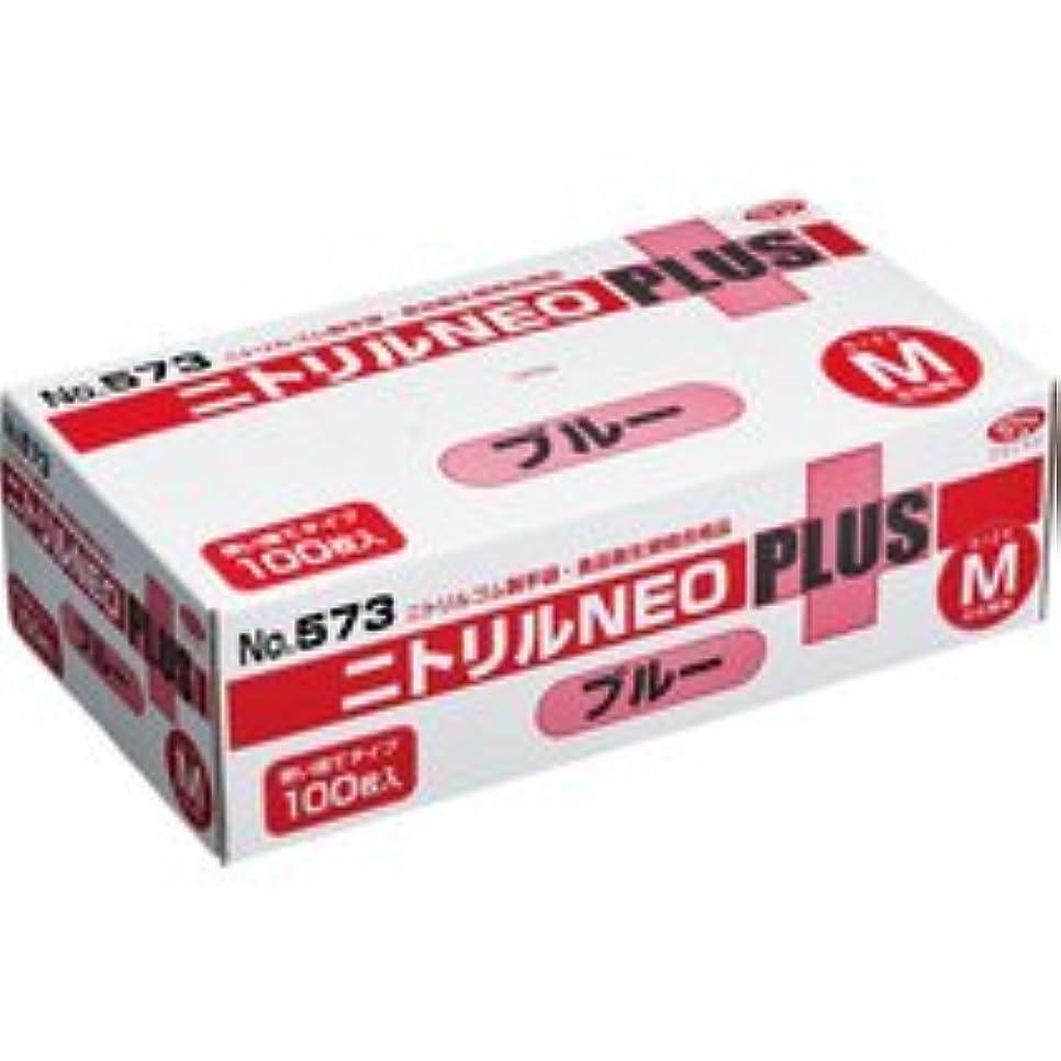 タバコ単語予約エブノ ニトリルNEOプラス パウダーイン ブルー M NO-573 1箱(100枚)