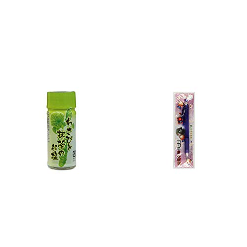 [2点セット] わさびと抹茶のお塩(30g)・さるぼぼ 癒しシャープペン 【パープル】