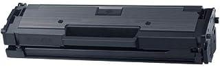 Compatible Xpress SL-M2070W Toner Cartridge MLT-D111S for samsung