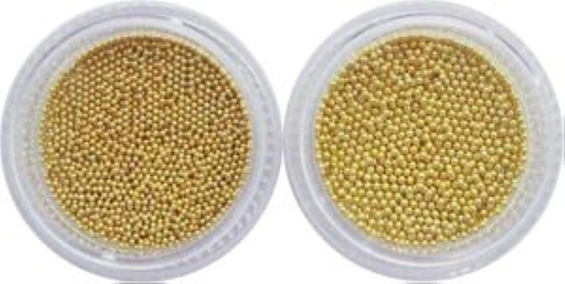 有能な送る社員容器入り ブリオン ゴールド 1mm&0.8mm 各1個