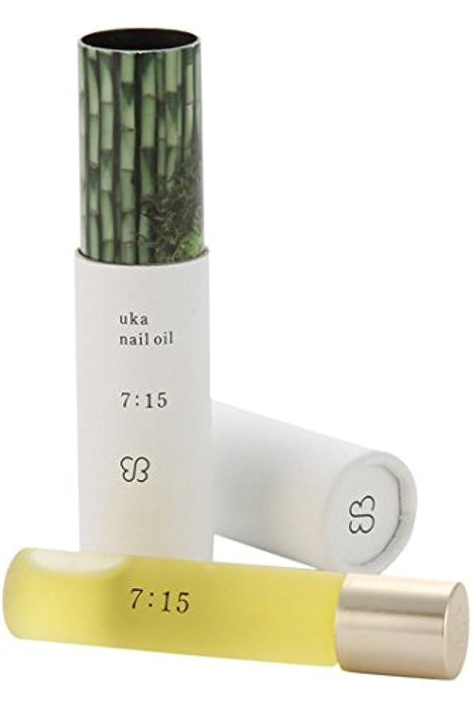 気づかないすみません存在ウカ(uka) ネイルオイル 7:15(ナナイチゴ)〈檜と柚子の香り〉 5ml