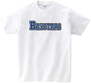 Lindwurm ベイスターズ Tシャツ 野球応援 グッズ 半袖 Baystars ロゴTシャツ Uネック ユニセックス 男女兼用 プリントTシャツ