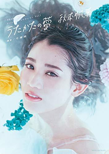 TEAM SHACHI アートブックコレクション Vol.1 うたかたの夢 秋本帆華