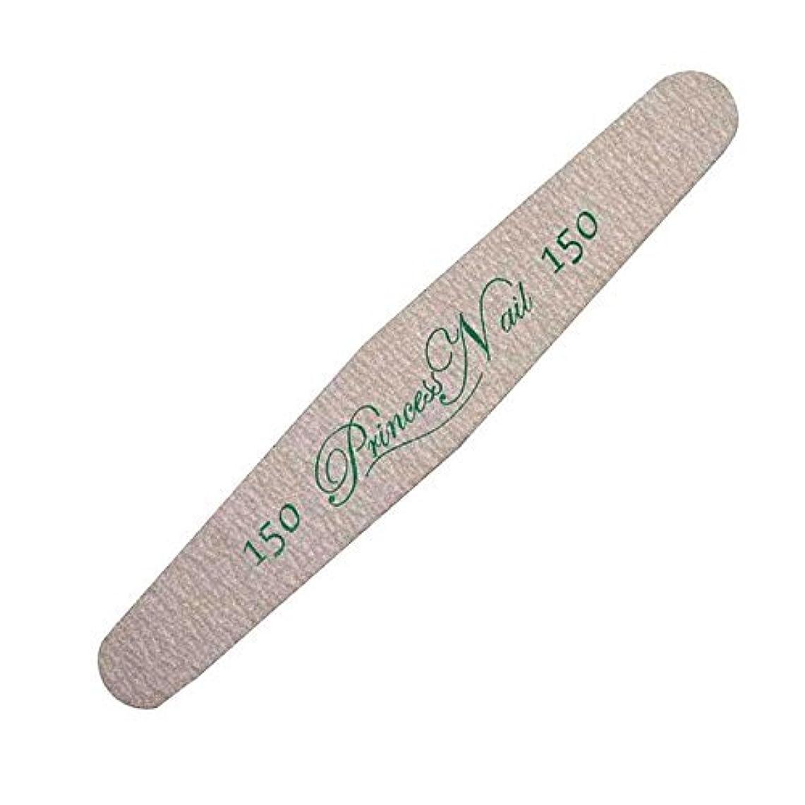 傀儡完璧な細心のプリンセスネイル ネイルファイル 150/150 爪やすり