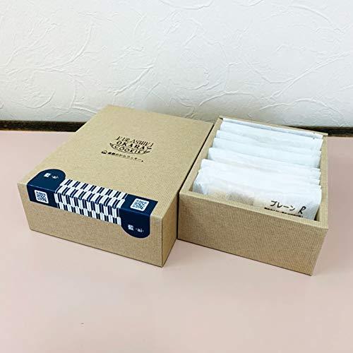 倉敷彩箱-IRODORI-「藍」 プレミアムシリーズ (プレーン、チョコチップ、ココア、紅茶、宇治抹茶の5味が2袋ずつの計10袋(各4本入り)) 倉敷おからクッキー 定番の味を集めたベーシックなクッキー