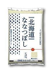 【精米】北海道産 白米 ななつぼし 5kg 令和元年産