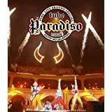 TUBE Live Around Special 2008 Paradiso ~夏のハラペーニョ~ [Blu-ray]