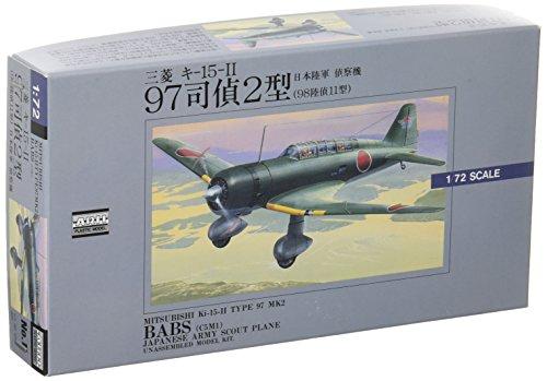 マイクロエース 1/72 大戦機シリーズ 日本陸軍 偵察機 三菱キー15-II 97司偵2型 (98陸偵11型) プラモデル No.11