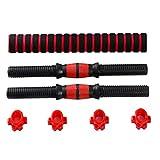 Haudang - Juego de mancuernas ajustables para levantamiento de pesas (2 barras de 40 cm y 1 x 40 cm varillas de conexión para gimnasio y hogar