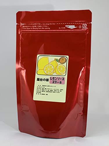 フライドポテト 味付け シーズニング 80g 屋台の味 フリフリポテト・シャカシャカポテト粉 (レモンソースステーキ味)