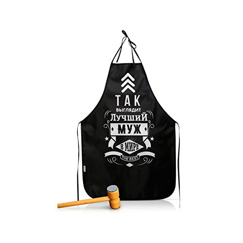 ZARENHOFF Kochschürze фартук Grill BBQ Schaschlik Koch schwarz bedruckt mit Spruch Grill-Schürze der beste Ehemann Geschenk-Set mit Holz Fleischklopfer I Geschenkverpackung