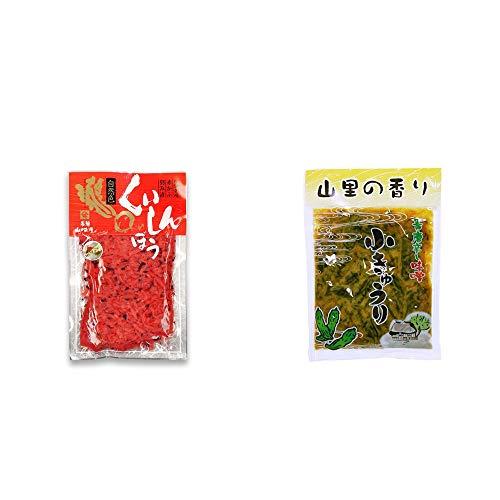 [2点セット] 飛騨山味屋 くいしんぼう【小】 (160g)・山里の香り 青唐辛し味噌 小きゅうり(250g)
