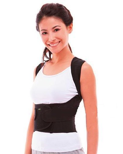 Babaka Children's U9 Posture Correction Vest Braces & Back Support Belt (XL)